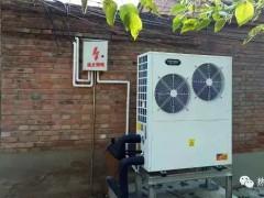 空气源热泵应用的10大领域汇总