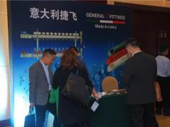 森威尔·中国供暖万里行两联供专场(武汉站)圆满落幕