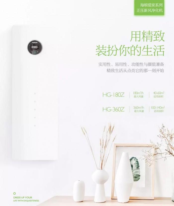十大品牌散热器 北京散热器 散热器品牌