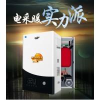 佳弗斯即热式电采暖炉2019新款家用电锅炉