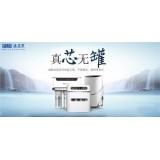 法兰尼净水器厂家新品FLN-100G-09Plus大通量、3分双出水、强力净水惊艳亮相!