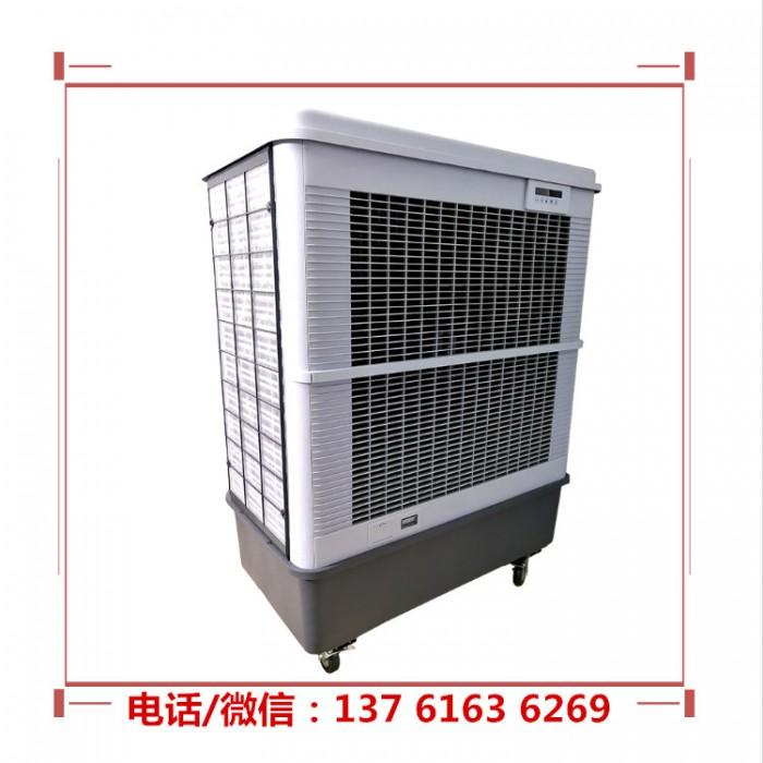 MFC18000雷豹移动冷风机  移动湿帘空调 环保水冷空调