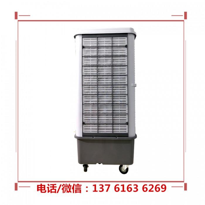 MFC18000雷豹移动冷风机 移动湿帘空调 环保水冷空调冷风机