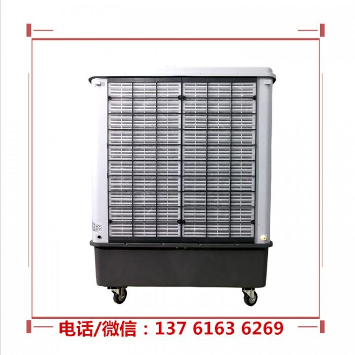MFC18000 雷豹移动冷风机 移动湿帘空调 环保空调冷风机