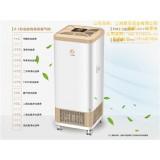 上海空气净化器选哪家-就找默石供-专业厂家,实力品牌