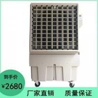 供应蒸发式冷风机 井水冷风机 工业水冷空调