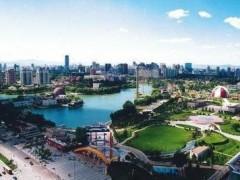 """青海省政协""""推动可再生能源清洁供暖""""……"""