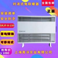 厂家直销九源对流式加热器 冬季室内取暖设备