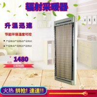 瑜伽房加热设备 高温瑜伽房增温采暖专用2100W电热幕