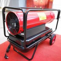 永备暖风机 48kw 柴油热风机 大功率养殖取暖器