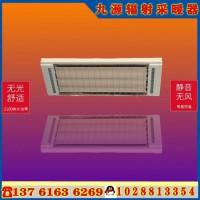 电热幕辐射加热板 热销高大空间 瑜伽房取暖设备