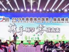8大关键词,深度解读喜德瑞中国的雄心!