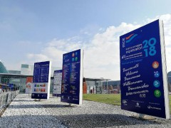 主题:2020MCE米兰国际暖通展意大利艾阔管道核心经销