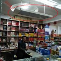 河北省张家口电采暖 煤改电电暖器 远红外加热器 辐射板取暖器