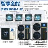 杭州中央空调价格家用中央空调氟系统水系统 赢驰供