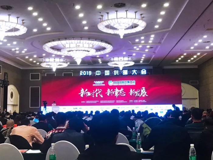 """中广欧特斯演绎品牌新典范 荣膺""""2019中国供暖行业民族品牌100强"""""""