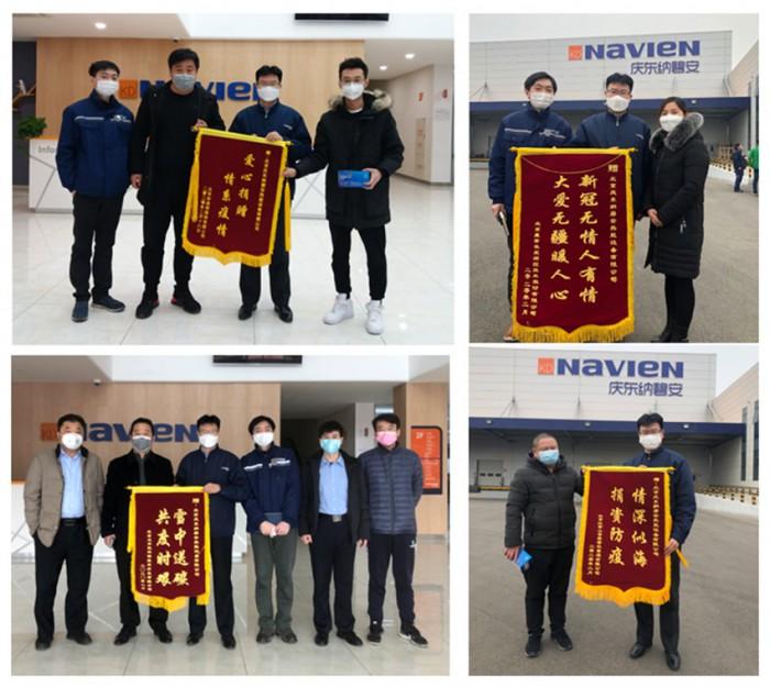 地暖每平米安装价格 地暖地板 电地暖庆东3