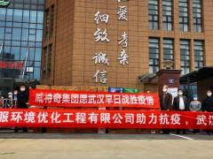 武汉广华等三家暖通企业向汉阳社会福利院捐赠100台空