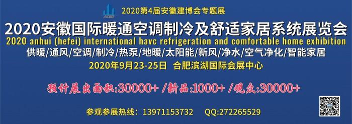 微信图片_20200603163502