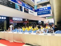 东坡奖水电施工技能大赛保山站启动仪式