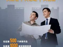 """都在做""""两联供"""",为啥中国供热展预定的""""明星""""是TA"""