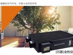 北京首发重污染红色预警,庆东纳碧安为您开启全天候守