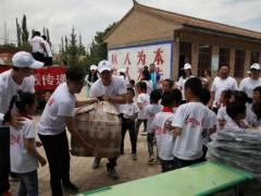 推出节能产品、投身公益事业,庆东纳碧安想向中国市场