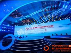 【朴勒特写】第八届中国供暖财富论坛暨舒适家居行业盛