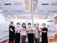沃茨亮相第八届中国供暖财富论坛暨舒适家居行业盛会