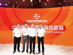 喜德瑞亮相2021服贸会 推动能源低碳转型 助力中国楼宇